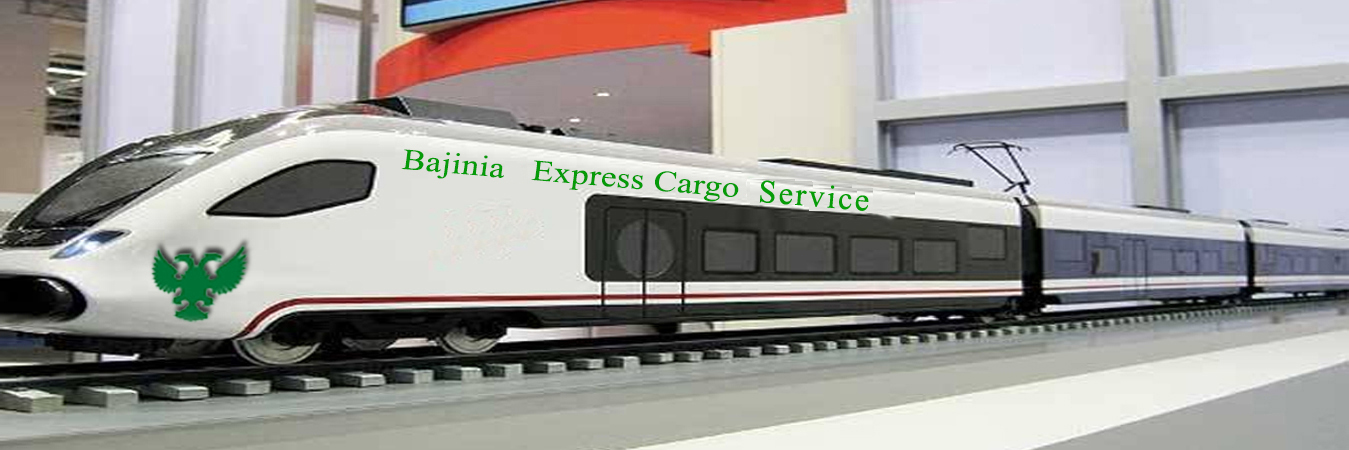 Bajinia Express Pvt. Ltd.